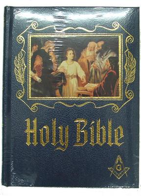 Code 21/104 - LARGE HEIRLOOM BIBLE