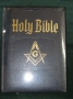 CODE 21/105 - HEIRLOOM DELUX BIBLE