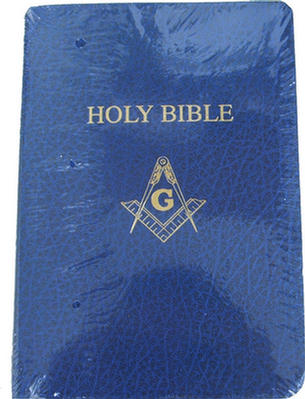 Code 21/113 - PRESENTATION HEIRLOOM BIBLE ( VSL )